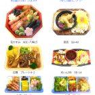 初夏のおつまみ・冷麺セット