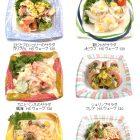 マヨネーズ系サラダ