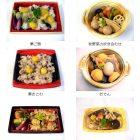 秋のご飯・秋のお惣菜