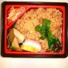 エフピコ New Tray