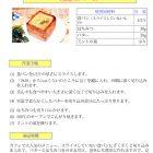 Cafe風ハニートースト
