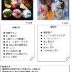 お弁当700円・500円