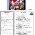 お弁当1,500円