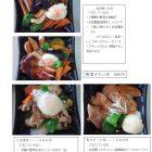 野菜畑丼480円・野菜チキン丼600円 八宝菜丼560円・炙りポーク丼580円