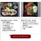 日替わりおとな弁当680円・炙りポーク丼580円