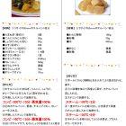 夏野菜カレー・わらびもち