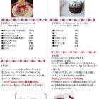 豚肉オーブン焼き ・ファンダンショコラ