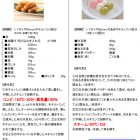 いなり寿司・3色だんご