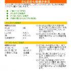 さんまの七味焼き弁当 – 粗食のすすめお弁当レシピ-秋