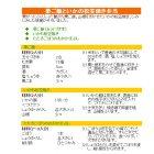 栗ご飯といかの松笠焼き弁当 – 粗食のすすめお弁当レシピ-秋