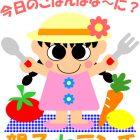 5月 親子deランチ・麺セット母の日