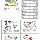 海老とブロッコリーのクリーム煮-冬メニュー