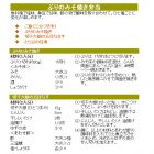 ぶりのみそ焼き弁当 – 粗食のすすめお弁当レシピ-冬
