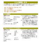たらの磯蒸し弁当 – 粗食のすすめお弁当レシピ-冬