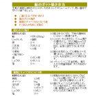鮭のポテト焼き弁当 – 粗食のすすめお弁当レシピ-冬