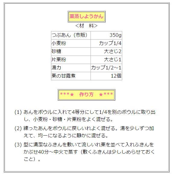 kuri-01