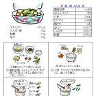 たけのこと高野豆腐の煮物-春メニュー
