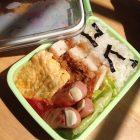 ユビ弁当〜我が家自慢のお惣菜・お弁当