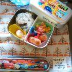 息子への初めてのお弁当〜我が家自慢のお惣菜・お弁当