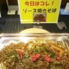 OT惣菜用焼そばソース~オタフクソース(株)