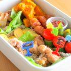 運動会のお弁当〜我が家自慢のお惣菜・お弁当