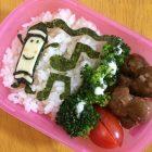 くれよん!〜我が家自慢のお惣菜・お弁当