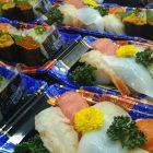 春のお寿司~WING IT