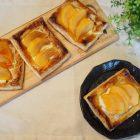 柿パイ〜我が家自慢のお惣菜・お弁当