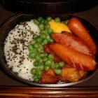 愛妻弁当〜我が家自慢のお惣菜・お弁当