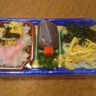 麺セット~WING IT