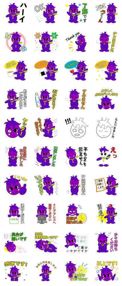 成田惣菜研究所キャラクター「ケンくん」LINEスタンプ一覧