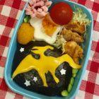 プテラノドン弁当☆〜我が家自慢のお惣菜・お弁当