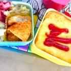 すっぽりオムライス〜我が家自慢のお惣菜・お弁当