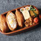 沢庵入りいなり寿司〜我が家自慢のお惣菜・お弁当