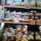 衛生管理の基礎知識①➡福島工業株式会社