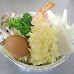 衛生管理の基礎知識②➡福島工業(株)フーズコンサルタント室