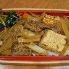 惣菜通信12・1月号➡(株)グリーンフーズよしだ