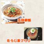 五目ご飯・ほうじ茶プリン~スチームコンベクションレシピ