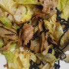 キャベツと豚肉の塩昆布炒め〜我が家自慢のお惣菜・お弁当