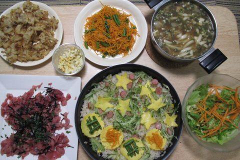 七夕お寿司〜我が家自慢のお惣菜・お弁当