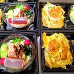 かつ丼のたれ黄金➡株式会社ダイショー