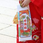 9月27日(金)〜「鶏肉づくしフェア」~テーマと優先アイテム