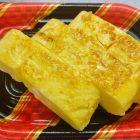 ひじきの卵焼き(真空調理)