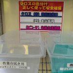 冷蔵・冷凍ショーケースの基礎知識②➡フクシマガリレイ株式会社