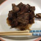 鉄分たっぷり!鶏肝の甘辛煮〜我が家自慢のお惣菜・お弁当