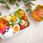自家製ミートボール〜我が家自慢のお惣菜・お弁当