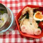 ニャンコのおしり弁当〜我が家自慢のお惣菜・お弁当
