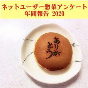 202101_matome