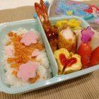 桜咲く弁当〜我が家自慢のお惣菜・お弁当